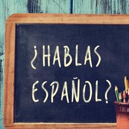 Espagnol – Adultes